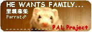 banner_pal_satooya2006.jpg